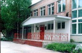 Школа № 4